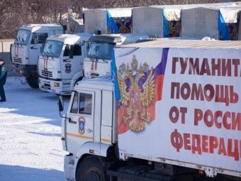 12-й гуманитарный конвой отправится завтра наДонбасс— МИДРФ