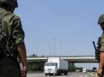 МИДРФ: 12-й гуманитарный конвой отправится завтра наДонбасс