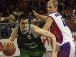 Юношеская сборная России по баскетболу уступила команде Латвии