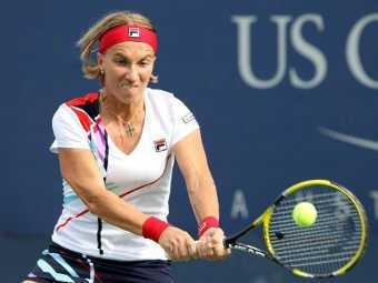 События Открытого чемпионата США по теннису