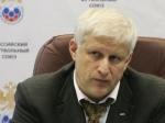 Сергей Фурсенко отстаивает Владикавказ для проведения матчей Евролиги