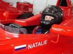 Наталья Фрейдина об азиатской серии Формула -JK