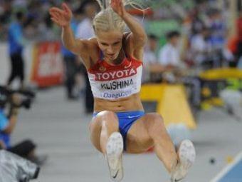 Дарья Клишина выбыла из чемпионата мира по легкой атлетике