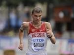 Сергей Бакулин получил золотую награду на чемпионате мира в Тэгу