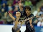 Российские фигуристы выиграли Гран-при Канады