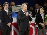 В Москве начался Чемпионат мира по фигурному катанию