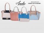Новая коллекция женских сумок Весна–Лето 2015 от Amelie Galanti – классика и оригинальность