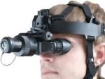Как правильно выбрать прибор ночного видения