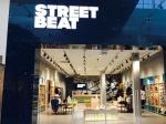 Стильные и брендовые вещи в магазине Street Beat