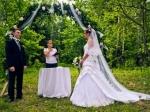 Выездная регистрация брака: особенности