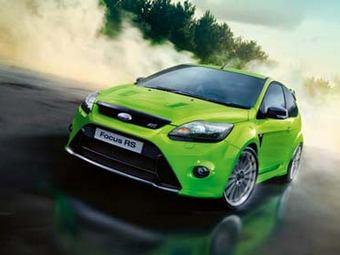 Наилучшими автомобилями признали Форд, Фольксваген и Хонду