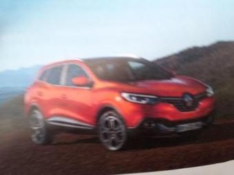 Кроссовер Kadjar: Renault представила миру свою новинку