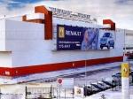 Renault приостановит работу завода вМоскве