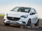 Продажи хетчбека Opel Corsa вРоссии прекращены