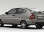 АВТОВАЗ прекращает продажи Lada Priora Coupe