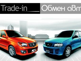 Каждый восьмой новый автомобиль вРоссии продается попрограмме Trade-In