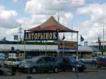 Ростов вТОП-5 вРоссии почислу зарегистрированных автомобилей впрошлом году