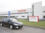 Завод Toyota кконцу года соберет 100 000 машин— Петербург