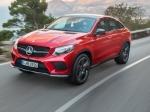 Объявлены цены накроссовер Mercedes GLE Coupe