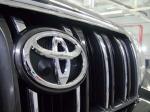 Компания Toyota поднимет цены наавтомобили вРоссии