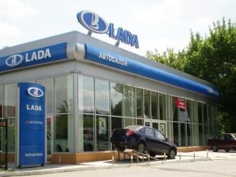 Продажи «АвтоВАЗа» вРоссии сначала года упали начетверть