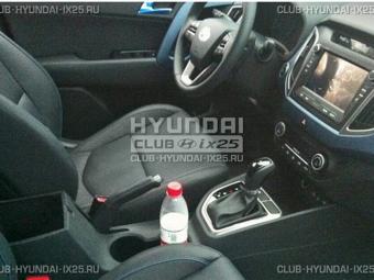 Появились первые снимки салона нового Hyundai ix25