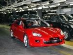 Китайские инвесторы намерены наладить производство наТагАЗе