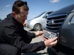 """В России подорожали """"красивые"""" номера на автомобиль"""