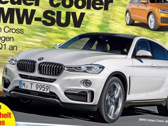Слухи идействительность— BMW Urban Cross