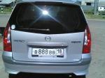 ВРоссии резко выросла цена «красивых» автомобильных номеров