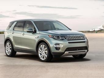 Land Rover начал российские продажи нового Discovery Sport