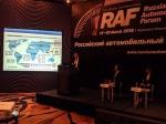 Россияне откладывают покупку новых автомобилей из-за необоснованно завышенных цен— Автостат