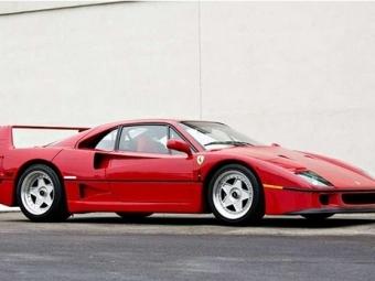 ВоФлориде прошел аукцион самых дорогих иуникальных автомобилей вмире