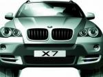BMW может показать концепт семиместного Х7 вШанхае
