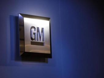 Российские власти пообещали работникам заводов General Motors помощь струдоустройством