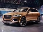 Jaguar покажет свой первый кроссовер всентябре этого года