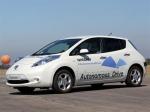 Nissan выпустит первый беспилотный автомобиль в2016 году