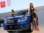 Наавтошоу вШанхае небудет девушек рядом савтомобилями