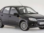 АвтоВАЗ стартовал продажи Lada Granta Sport иLada Kalina Sport