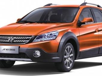 Автомобили Dongfeng вРоссийской Федерации подешевели на30 000руб.