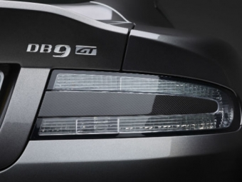 Астон Мартин представил самый крутой DB9