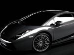 Новый супер кар от  Lamborghini
