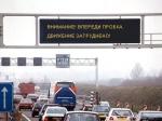 Табло с информацией о пробках заработают в Москве 5 октября