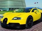 В Катар привезли уникальный кабриолет Bugatti