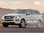 Mercedes готовит новое поколение GL