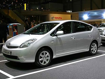 Самое дорогое авто в мире - Toyota