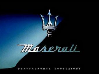 Maseratti вместо штрафа