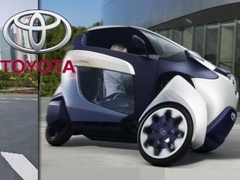 Toyota будет выпускать трёхколёсный автомобиль