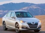 2014 Honda Accord с гибридным двигателем представлена покупателям