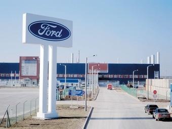 В 2014-м году Ford планирует «наибольшее расширение за последние 50 лет»
